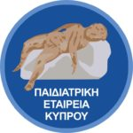 Cyprus Paediatric Society_ΛΟΓΟΤΥΠΟ ΠΕΚ HIGH RESOLUTION_logo